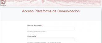 Aplicación de convocatorias de Ribera del Duero