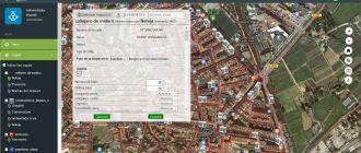 Aplicación GIS para el control de la recogida de residuos municipales