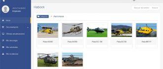 Publicaciones técnicas y manuales de operación de aeronaves